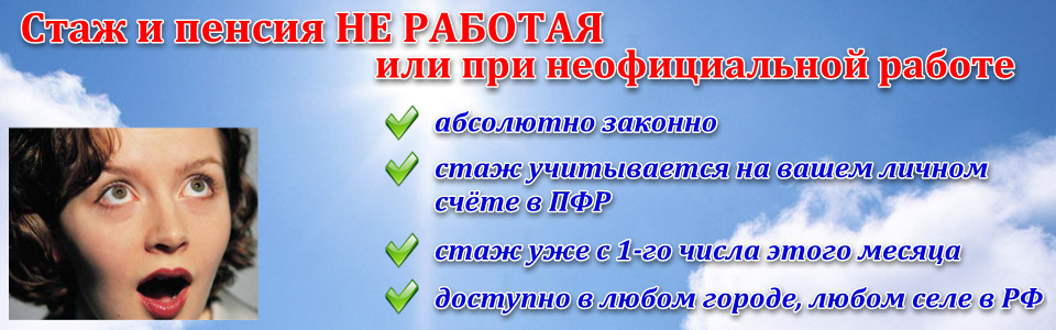 Пенсия в пенитенциарной службе на украине